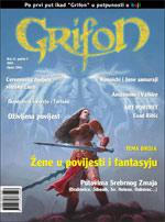 "U prodaji 12. broj časopisa ""Grifon"""