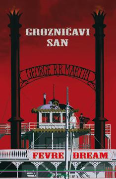 Top 10 knjiga fantasy i SF tematike izdanih u Hrvatskoj 2009.