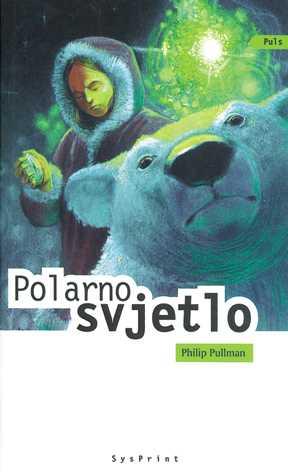 Philip Pullman: Trilogija Njegove tamne tvari