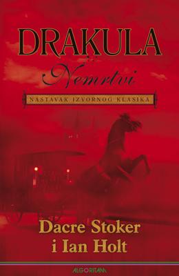 Nastavak Drakule u Hrvatskoj