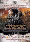 II. Topor Masters Invitational 2010.