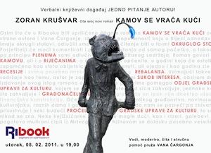 Promocija novog Krušvarovog romana