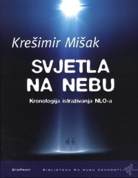 Krešimir Mišak: Svjetla na nebu