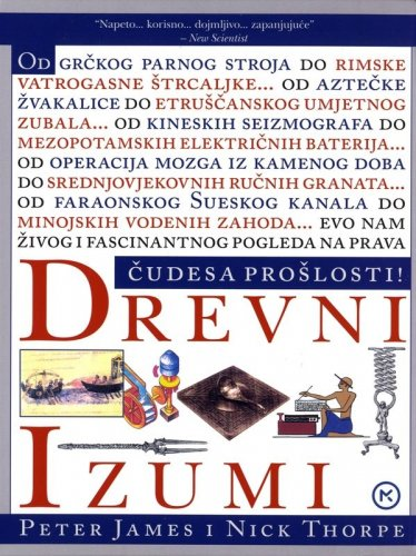 Peter James i Nick Thorpe: Drevni izumi