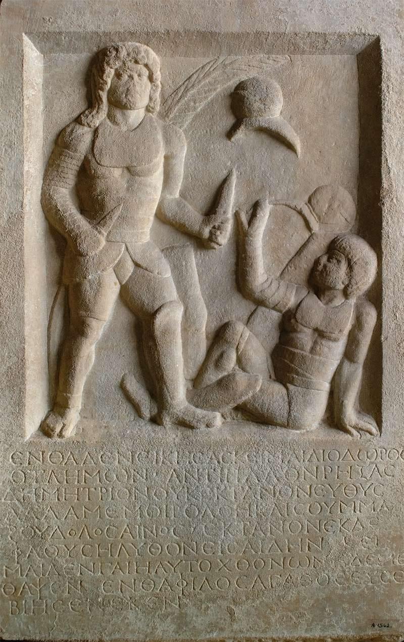 Tko je izdao rimskog gladijatora?